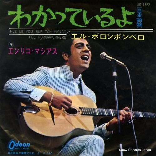 MACIAS, ENRICO je le vois sur ton visage(in japanese) OR-1822 - front cover