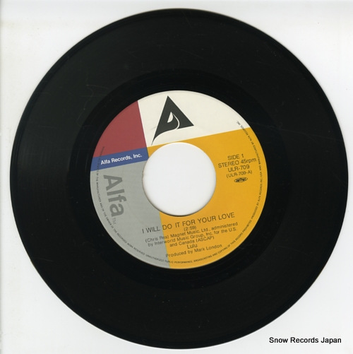 LULU i will do it for your love ULR-709 - disc