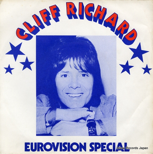 RICHARD, CLIFF eurovision special EMI2022 - front cover
