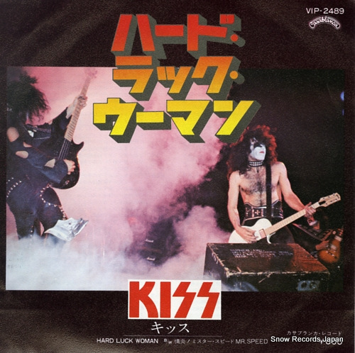 KISS hard luck woman VIP-2489 - front cover