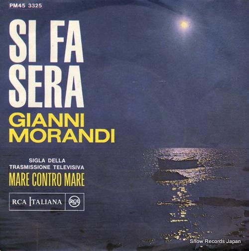 MORANDI, GIANNI e' colpa mia PM453325 - back cover