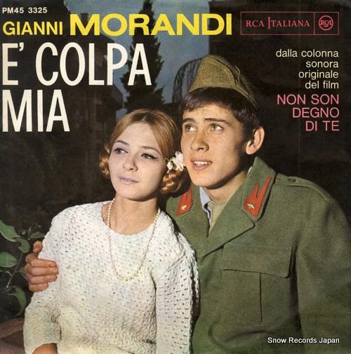 MORANDI, GIANNI e' colpa mia PM453325 - front cover
