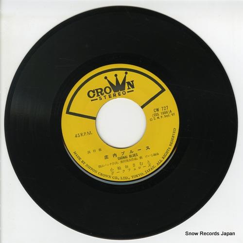 KOMATSU, OSAMU, AND HIS DARK FELLOWS shonai blues CW-727 - disc