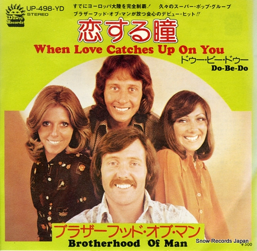 BROTHERHOOD OF MAN when love catches up on you UP-498-YD - front cover