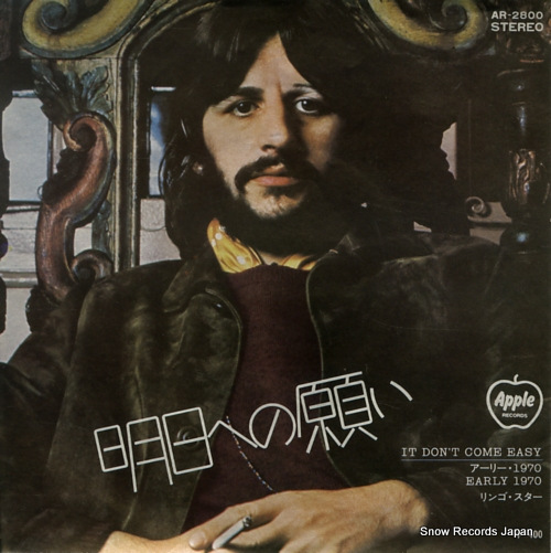 STARR, RINGO it don't come easy AR-2800 - front cover