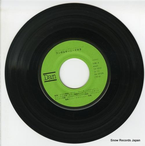 SUPER CAR SOUND SPECIAL jota lamborghini VA-1012 - disc