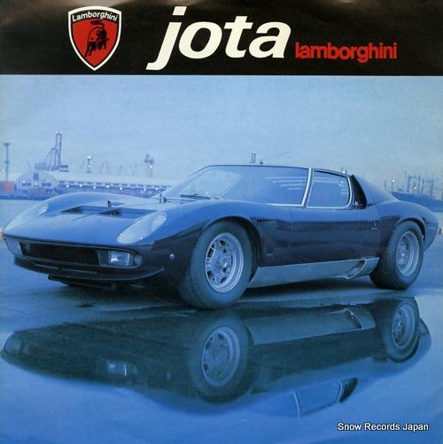 SUPER CAR SOUND SPECIAL jota lamborghini VA-1012 - front cover