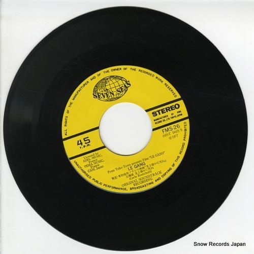 RUSTICHELLI, CARLO le gang FMS-26 - disc