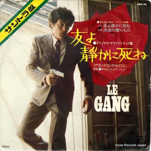 RUSTICHELLI, CARLO le gang FMS-26 - front cover
