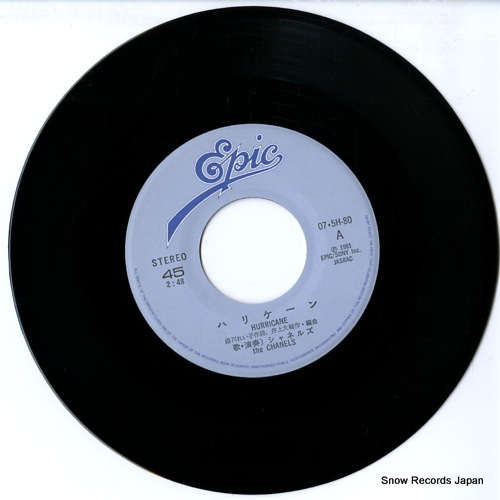 CHANELS, THE hurricane 07.5H-80 - disc