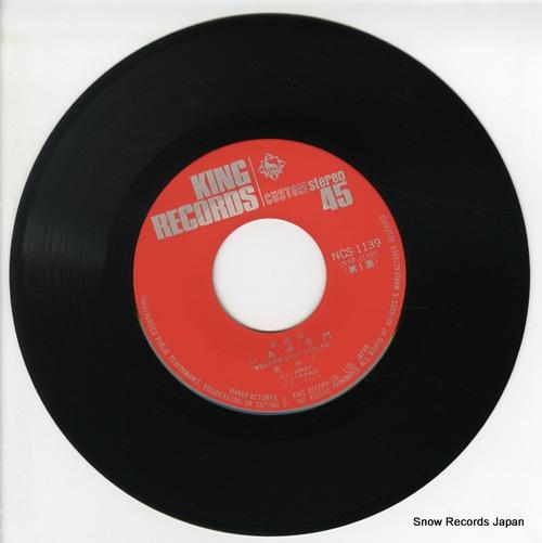 HAGI, KYOKO aa sakuradamon NCS-1139 - disc