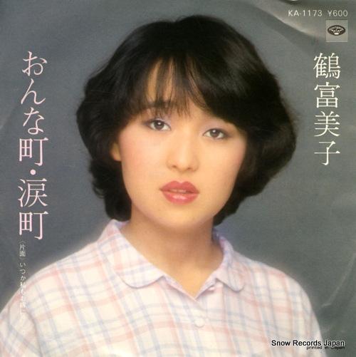TSURU, FUMIKO onna machi namida machi KA-1173 - front cover