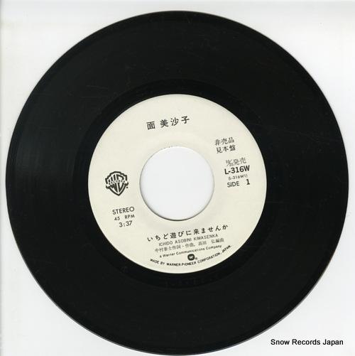 OMOTE, MISAKO ichido asobini kimasenka L-316W - disc