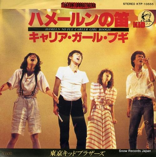 TOKYO KID BROTHERS hameln no fue KTP-10555 - front cover