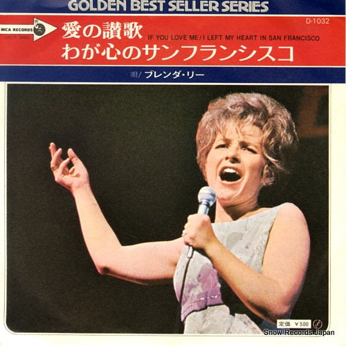 LEE, BRENDA if you love me D-1032 - front cover