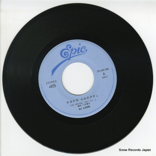 LOOK sayonara yesterday 04.5H-349 - disc
