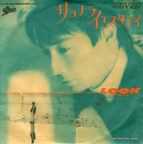 LOOK sayonara yesterday 04.5H-349 - front cover