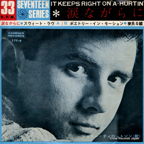 TILLOTSON, JOHNNY it keeps right on a-hurtin' 17F-9 - front cover