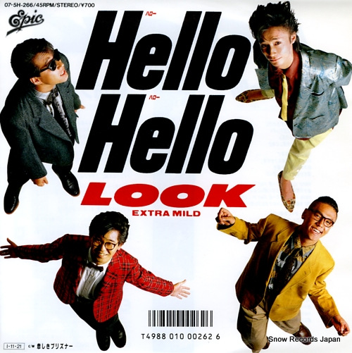 LOOK hello hello 07.5H-266 - front cover
