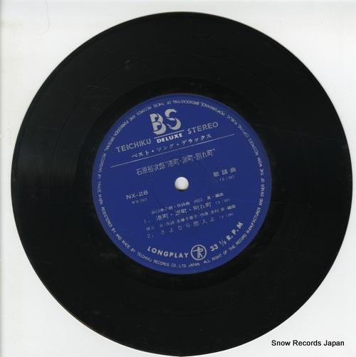 ISHIHARA, YUJIRO minato machi namida machi wakare machi NX-28 - disc
