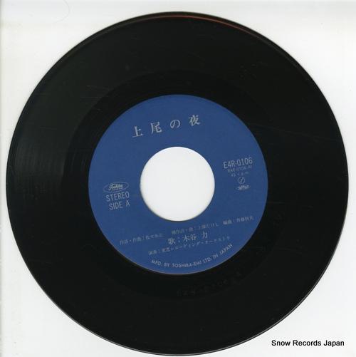 KITANI, CHIKARA ageo no yoru E4R-0106 - disc