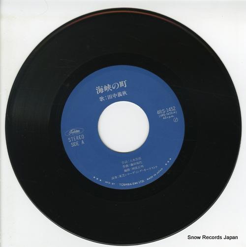 TANAKA, YOSHIAKI kaikyo no machi 4RS-1452 - disc