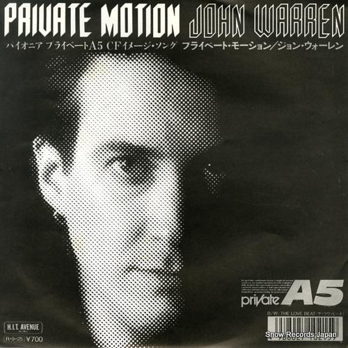 WARREN, JOHN private motion 07GA-5015 - front cover