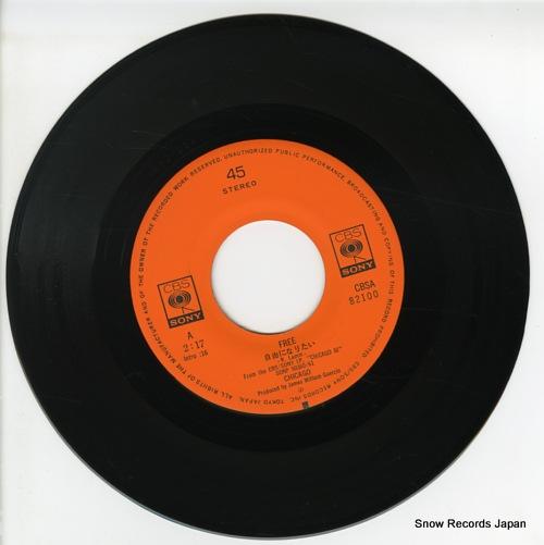CHICAGO free CBSA82100 - disc