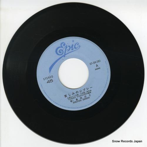SANADA, HIROYUKI kanashimi no gypsy 07.5H-183 - disc