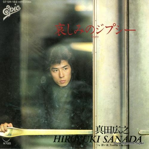 SANADA, HIROYUKI kanashimi no gypsy 07.5H-183 - front cover