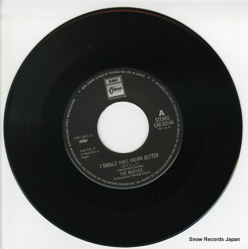ザ・ビートルズ 恋する二人 EAR-20246