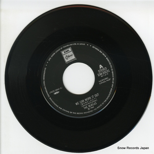 BEATLES, THE we can work it out EAR-20231 - disc