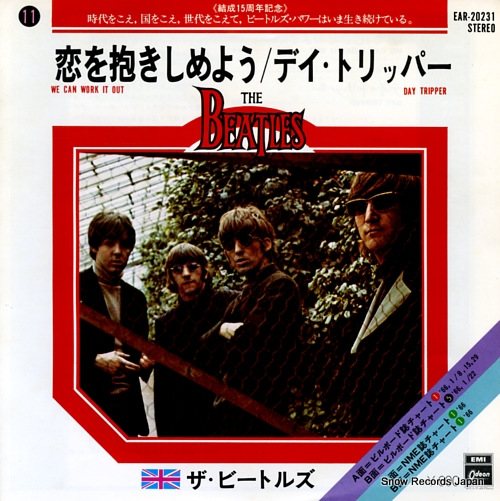 BEATLES, THE we can work it out EAR-20231 - front cover
