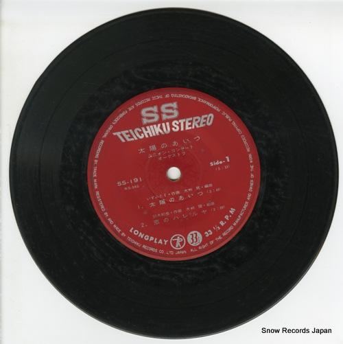 UNION CONCERT ORCHESTRA taiyo no aitsu SS-191 - disc