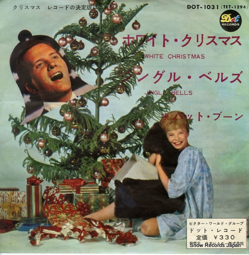 BOONE, PAT white christmas DOT-1031 - front cover