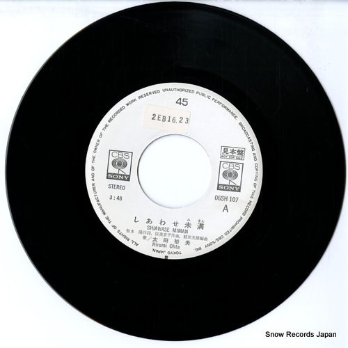 OHTA, HIROMI shiawase miman 06SH107 - disc