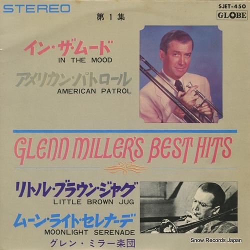 グレン・ミラー ベスト4・第1集 SJET-450