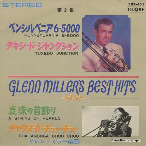 グレン・ミラー ベスト4・第2集 SJET-451