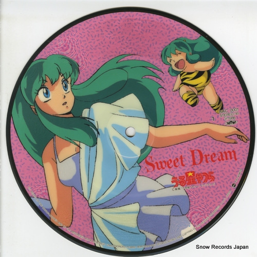 成清加奈子 sweet dream KAC0001