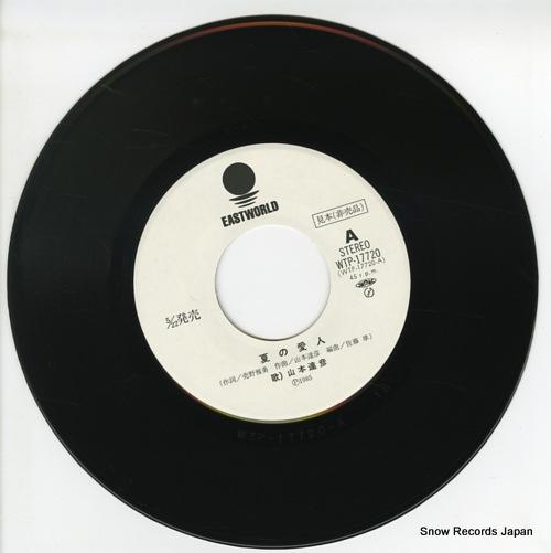 YAMAMOTO, TATSUHIKO natsu no aijin WTP-17720 - disc