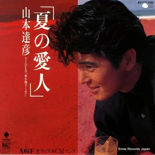 YAMAMOTO, TATSUHIKO natsu no aijin WTP-17720 - front cover