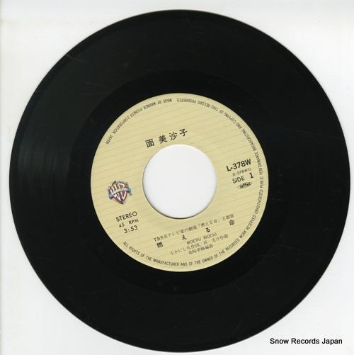 OMOTE, MISAKO moeru inochi L-378W - disc