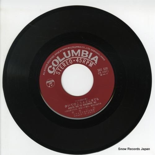 FUNAKI, KAZUO aruite ikoyo dokomademo SAS-630 - disc