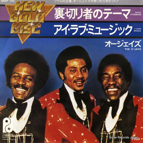 O'JAYS, THE back stabbers 06SP100 - front cover