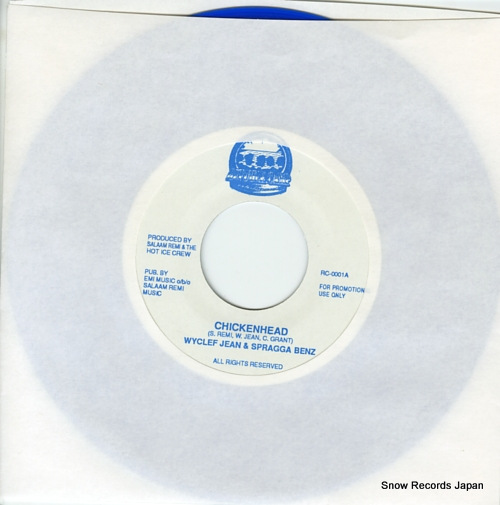 JEAN, WYCLEF, AND SPRAGGA BENZ chickenhead RC-0001A - front cover