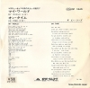 BEE GEES, THE my world DP1845 - back cover