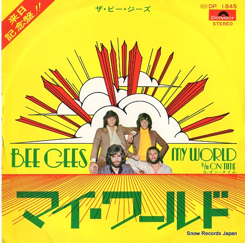 BEE GEES, THE my world DP1845 - front cover
