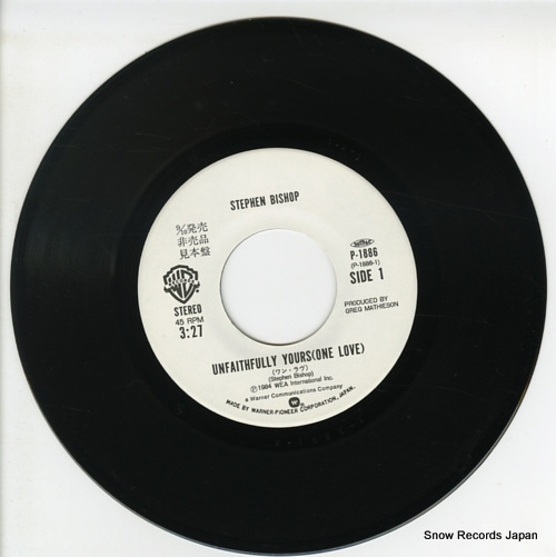 BISHOP, STEPHEN unfaithfully yours (one love) P-1886 - disc