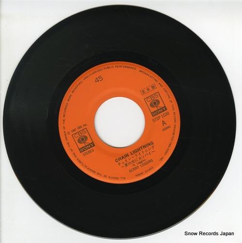 LOGGINS, KENNY chain lightning 07SP1030 - disc