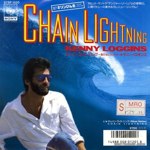 LOGGINS, KENNY chain lightning 07SP1030 - front cover